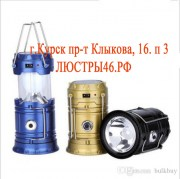 sh-5800t-portable-led-flashlight-solar-camping